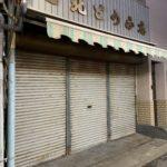中津商店街8