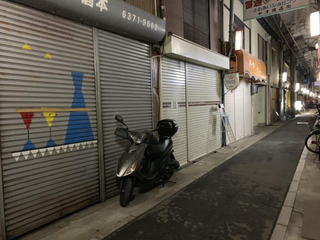 中津商店街12