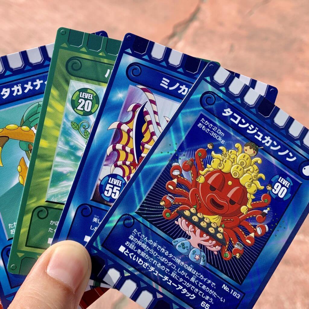 ぐるり森カード