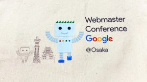 #WMCOsaka Webmaster Conference Osaka 2019 でもDanceした
